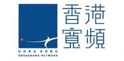 Genband penetrates Hong Kong market of VoIP and IP infrastructure solutions